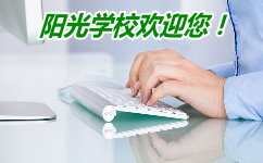 invalid partition table,电脑维修叶老师教你解决开机显示invalid partition table的方法
